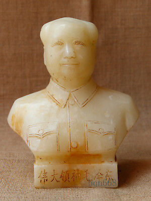 "7"" China old handcarved white jade maozedong Chairman Mao statue"
