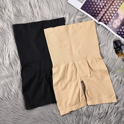 Empetua All Day Every Day High-Waisted Shaper Shorts 2019 AU STOCK
