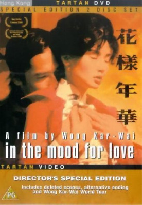 Tony Leung-In The Mood For Love - Dvd (Spec Edn) DVD NUOVO