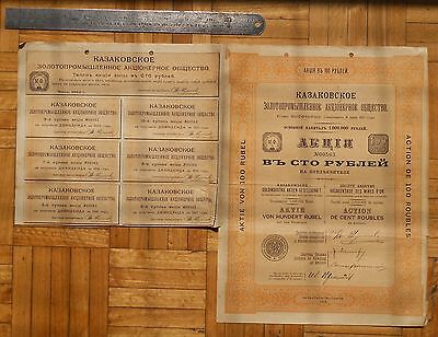 RUSSIA RUSSIAN EMPIRE BOND 1912 GOLD MINES 100 ROUBLES w/all COUPONS UNCANCELLED