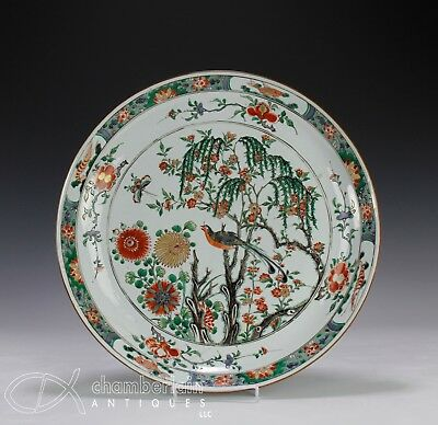Very Large Antique Chinese Famille Verte Porcelain Dish Charger - Kangxi Period