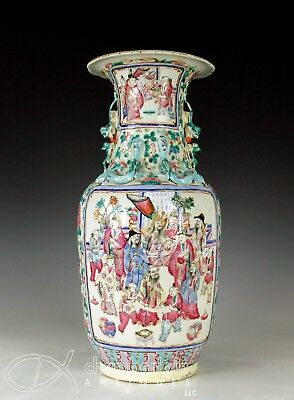 Large Antique Chinese Famille Rose Porcelain Vase With Figures