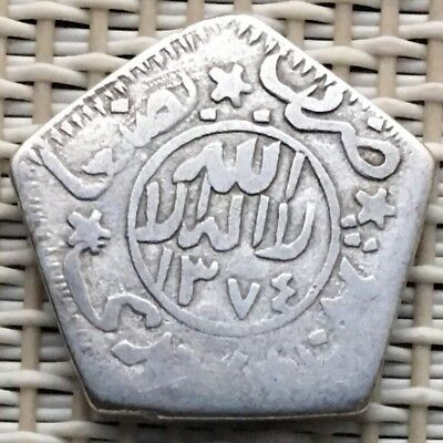 1374 AH Old Silver Islamic Coin, 1/8 Riyal, Middle East Arabic, Yemen..#2