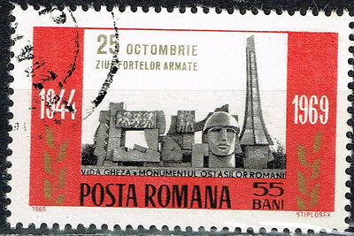 Romania WW2 Liberation from Nazis Famous Monument 1969 stamp