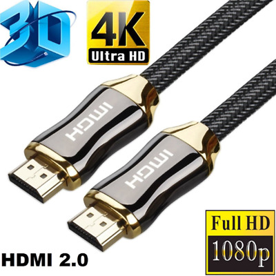 Gold Ultra HD HDMI Cable V2.0 For Bluray DVD LCD PS4 XBOX HDTV 2160P 3D4K LOT SM