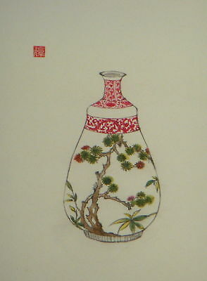 Painting - Vase- Pine-Tree- Hand Painted On Paper- Artist Seal.