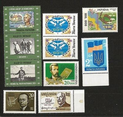 UKRAINE, schone lot , MNH **  .