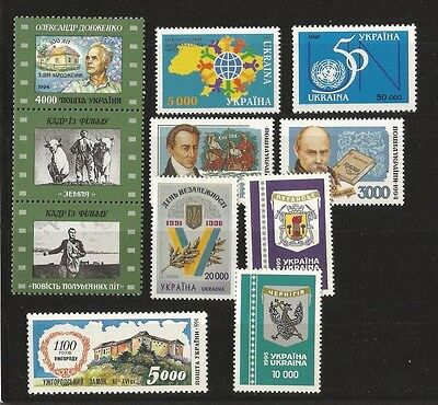 UKRAINE, schone lot , MNH **  (2).