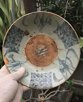 Small Old & Antique Chinese Blue and White Swatow Ming Dynasty Porcelain Plate