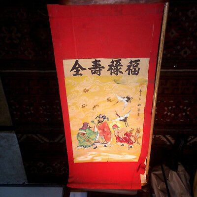 Rare Authentic Antique Japanese Buddhist Washi Hand Painted Scroll  #1