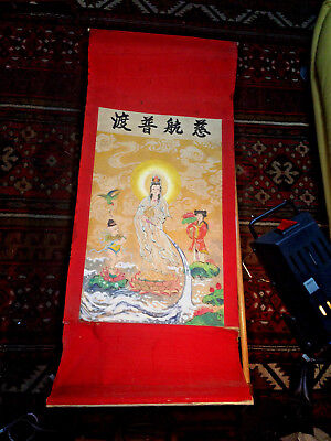Rare Authentic Antique Japanese Buddhist Washi Hand Painted Scroll #2