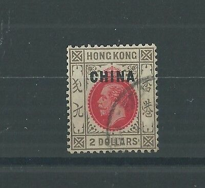 Hong Kong {Post Office China] 1922 $2 Sg 28 Wmk Msca Superb Used