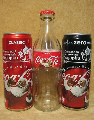 Coca-Cola 2 new empty cans+bottle Christmas Russia open bottom 2017