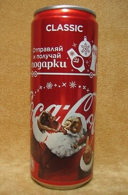 Coca-Cola new empty can Christmas Russia open bottom 2017