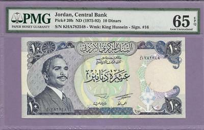 """Jordan, Central Bank Pick # 20b  """"RARE SIGNATURE""""  **SCROLL DOWN FOR SCANS**"""