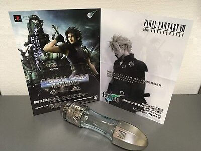 Final Fantasy VII 10th Anniversary Limited Shinra Potion Bottle Ad poster set JP