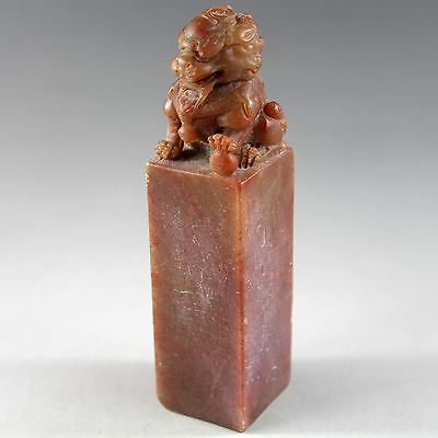 4.8'' Chinese natural red brown jade hand carved lion statue seal material 0104