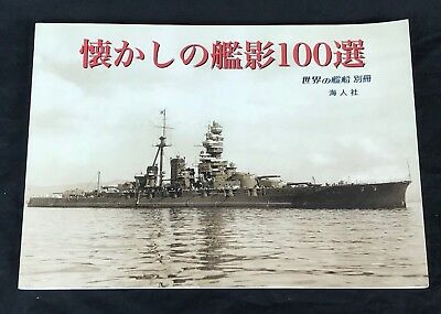 Japanese Book Of Naval Ships