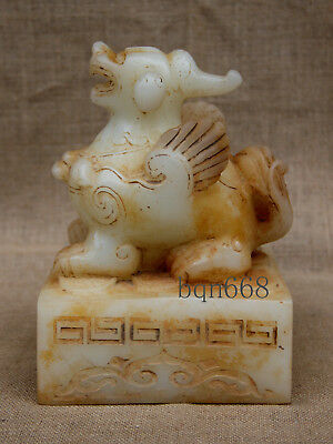 "9"" China Handcarved old antique white jade pixiu seal statue"