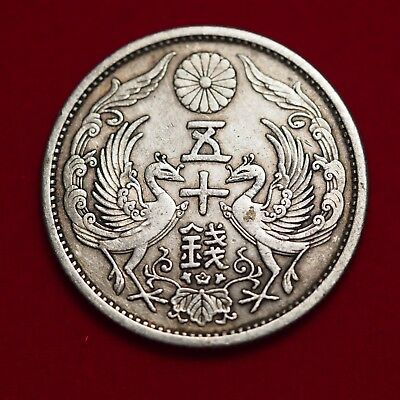 Japan 50 Sen silver coin Y# 50 for identification