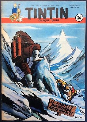 TINTIN Edition belgian issue n°34 du 24 august 1950 Mint