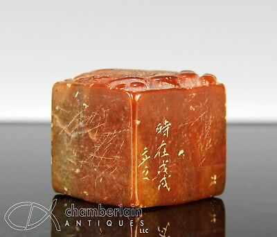 Chinese Shoushan Carved Stone Seal With Lotus And Fish