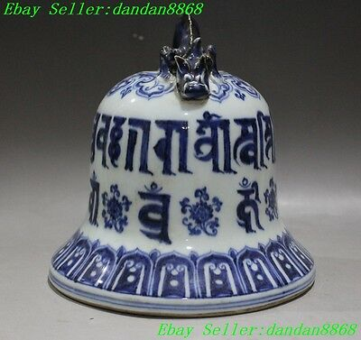 "7"" Marked China Blue and white porcelain Haven dragon pixiu statue bell zhong  A"