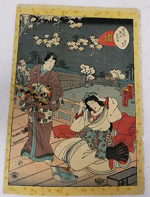 Antique Japanese Vintage Woodblock Print Nighttime Geisha Ladies Signed