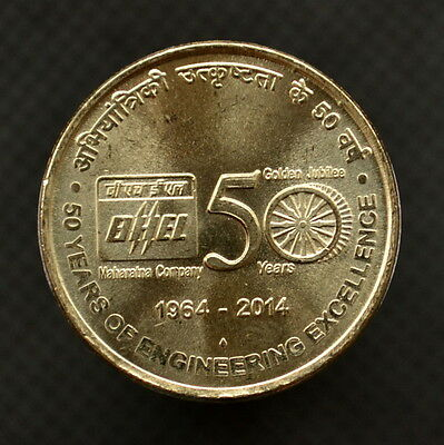 India 5 Rupees 2014. Asian coin. UNC. Commemorative