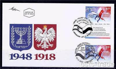 Israel Poland 2018 Joint Issue Both Stamps Ips Fdc