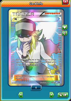 DIGITAL ptcgo in Game Card Regular Art for Pokemon TCG Online Lugia GX