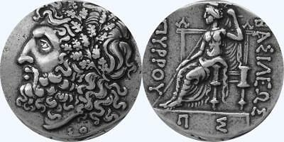 Zeus and Dione his Lover, King of the Gods, Greek Coins Greek Mythology (10-S)