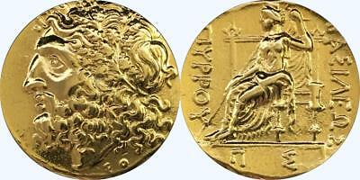 Zeus and Dione, Greek Coins Percy Jackson Teen Gift, Percy's Uncle. (PJ10-G)