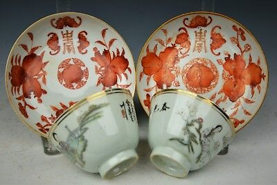 Four Chinese Antique Porcelain Items - 19 th century