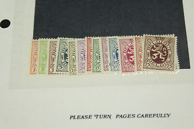 Belgium Sc# 198-211 Complete Set of 14 1929-32 Coat of Arms Stamps Mint MH OG VF