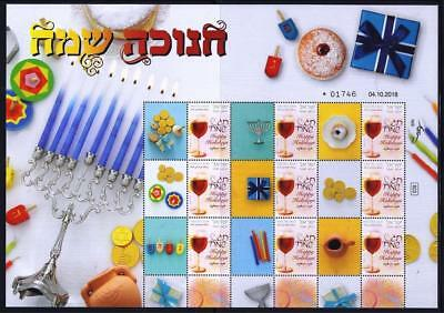 Israel 2018 Hanukkah  Sheet Only 9 Stamps Mnh