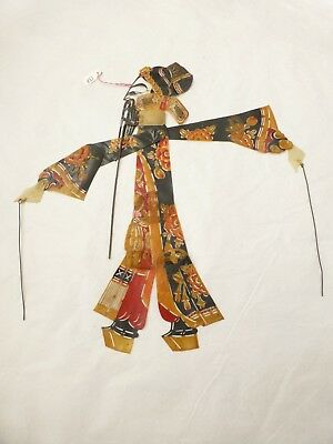 Rare Antique Chinese Painted Leather SHADOW PUPPET