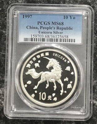 1997 Chinese Silver Unicorn 10 Yn Pcgs Graded Ms68! Rare Coin! Nr!