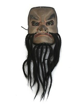 Japanese Gigaku beshimi  Noh Mask,  gold, black, red pigments gesso on wood