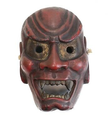 Japanese Shikami Oni Noh Mask, Red, black and gold pigments gesso wood