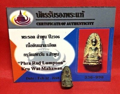 Antique Somdej Phra Rod Lumpoon Ancient Thai Amulet Magic Buddha Necklace A37