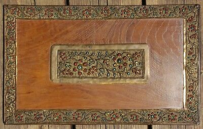 Decorative Antique Beaded Brass & Wood Board Plaque
