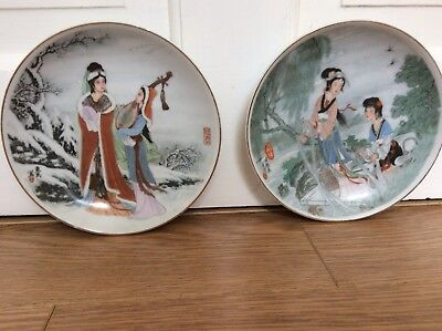 Two Japanese Themed  Plates -Seasons