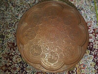 Antique Middle Eastern Circular Tray