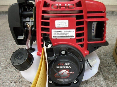 New Honda Engine For Brush Cutter GX35NTS3 Mini 4 Stroke Engine 1.3 HP 7,000 rpm