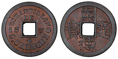 FRENCH COCHIN CHINA 1870 CU Pattern Sapeque PCGS SP65BN Lec-1. Very rare