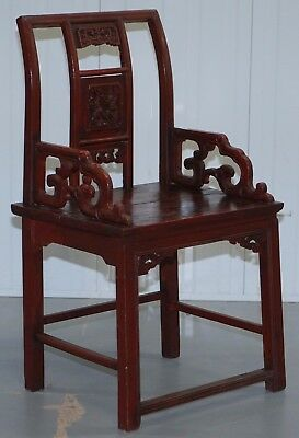 X1 Antique 19Th Century Chinese Red Lacquered Chair Lotus Leaf & Birds Paintings
