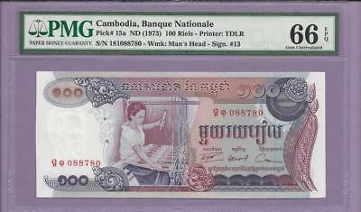 Cambodia 1973  100 Riels  Pick # 15a   PMG EPQ 66  **SCROLL DOWN FOR SCANS**