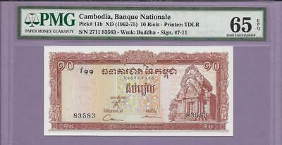 Cambodia 1962-75 10 Riels  Pick # 11b  PMG EPQ GEM  **SCROLL DOWN FOR SCANS**