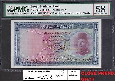 Egypt 1 POUND 1951 CLOSE PREFIX GH/17 FAROUK  ISSUE , SAAD sign. p#24b PMG AU58